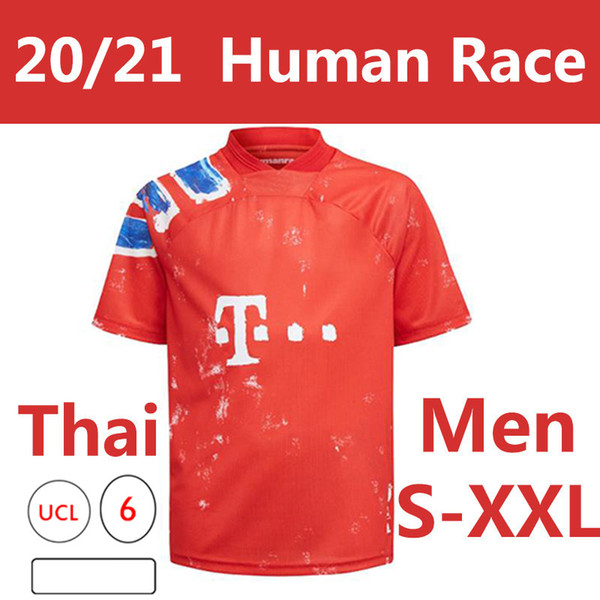 3 Patch UCL della corsa umana