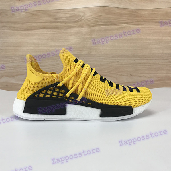 11. HU Pharrell желтый