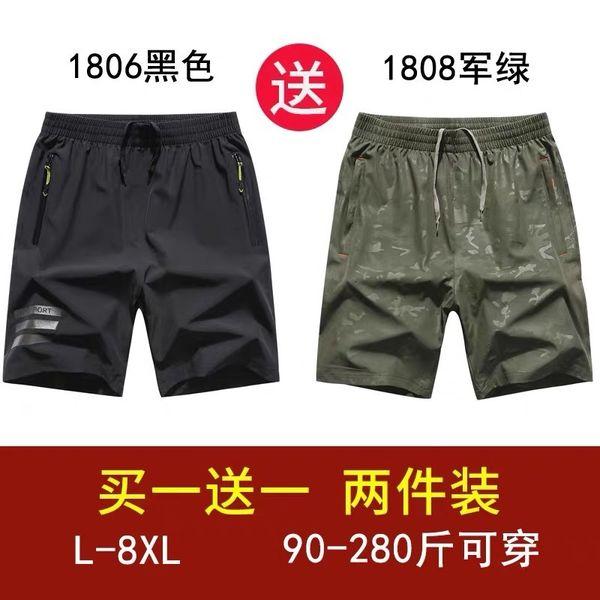 1806 Siyah + 1808 Yeşil Ordu