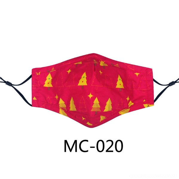 MC020.