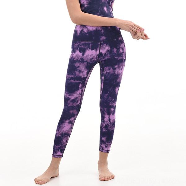 Tie Dye Purple