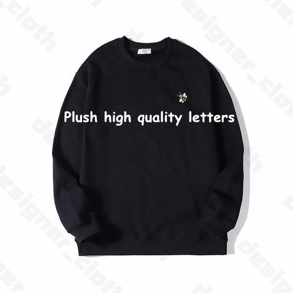 5-белые плюшевые буквы