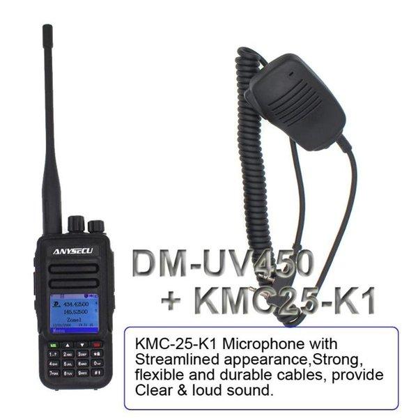 Chine DM450 et micro