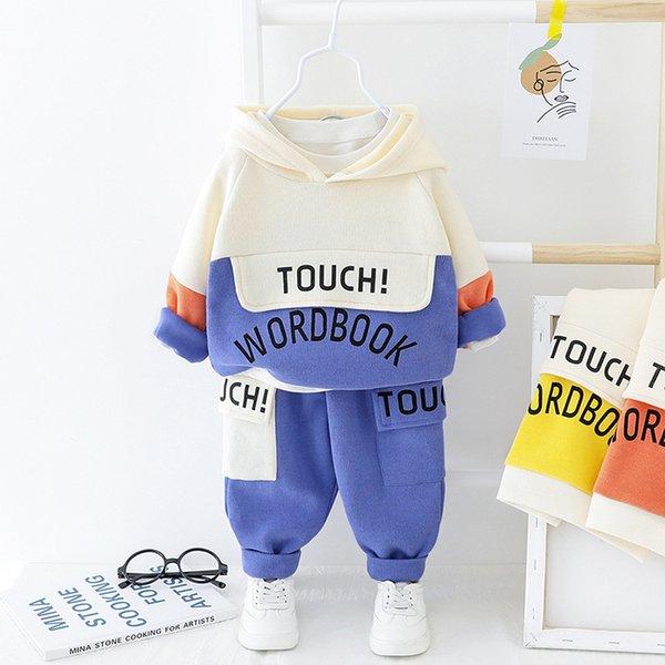 Bo touch f azul