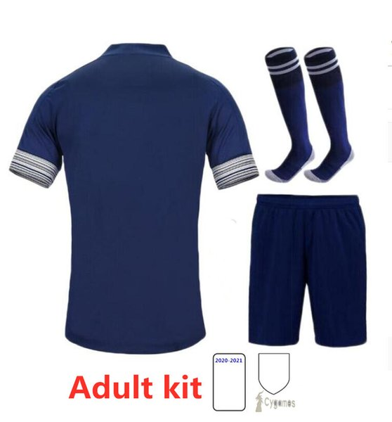 adult home kit 1