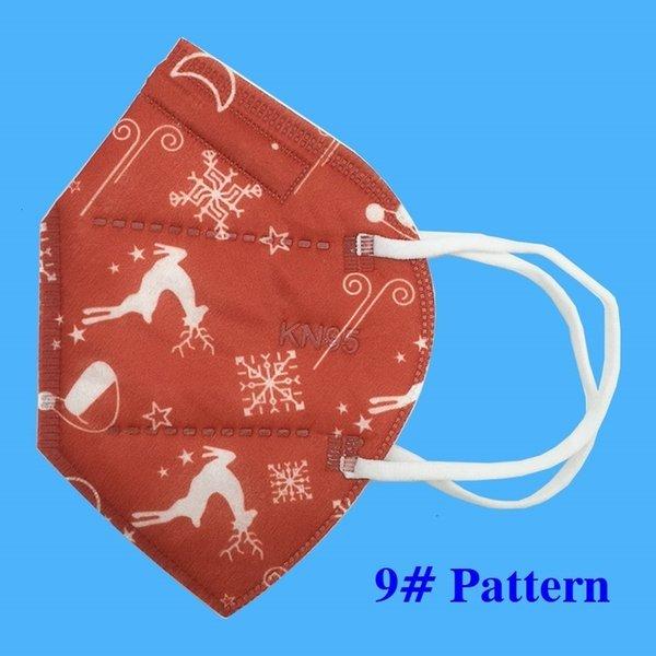 9 # Weihnachtsmaske