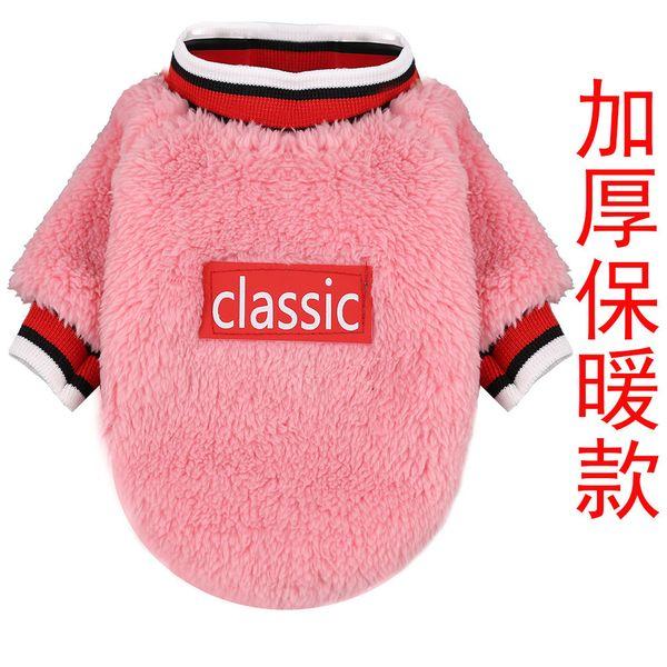 Cashmere rouge profond
