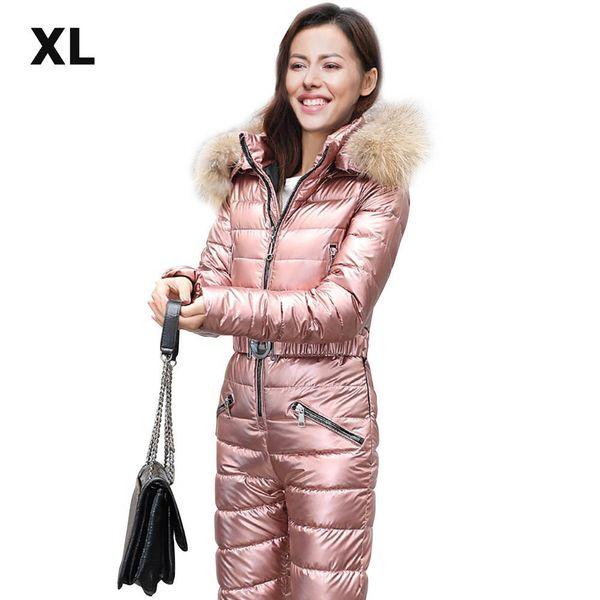 розовый XL