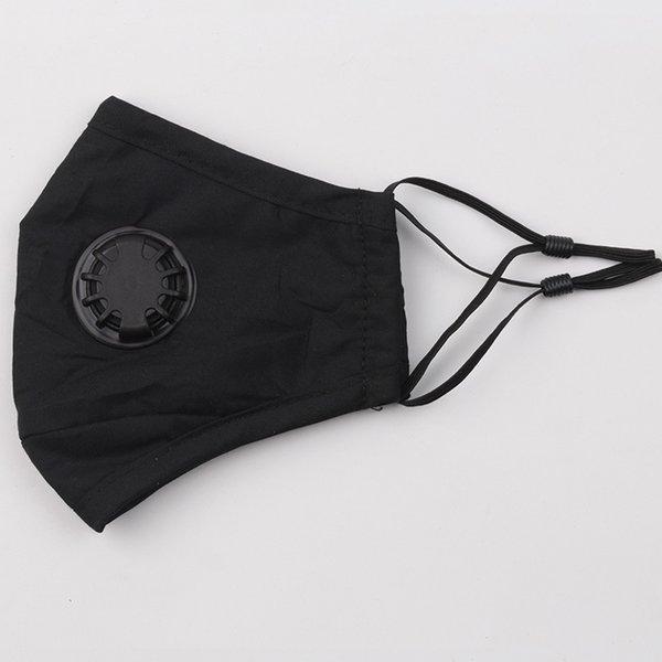 Черный (с клапаном)