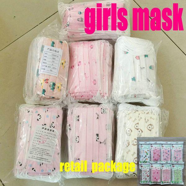 ragazze Mask