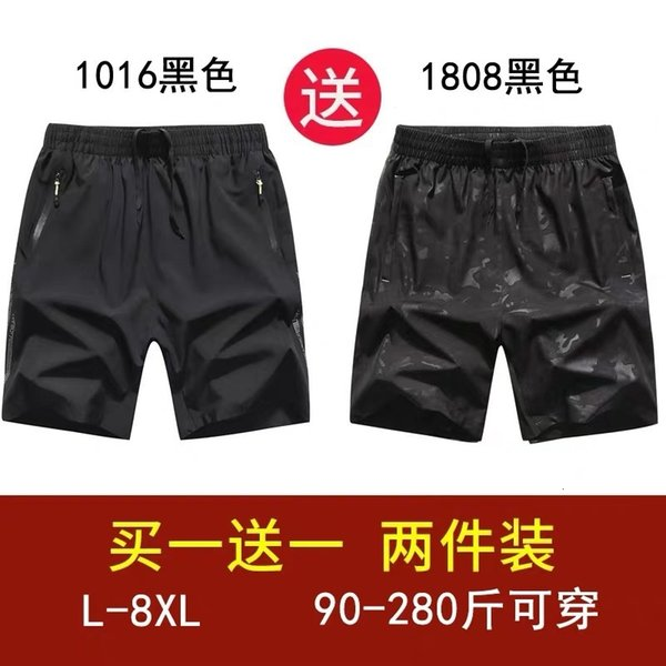 1016 Siyah + 1808 Siyah