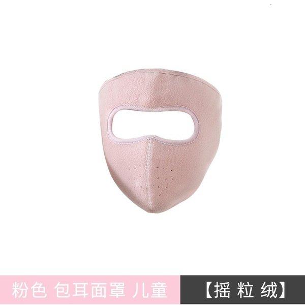 Bambini rosa # 039; S Maschera per le orecchie Polar Fleece-Si