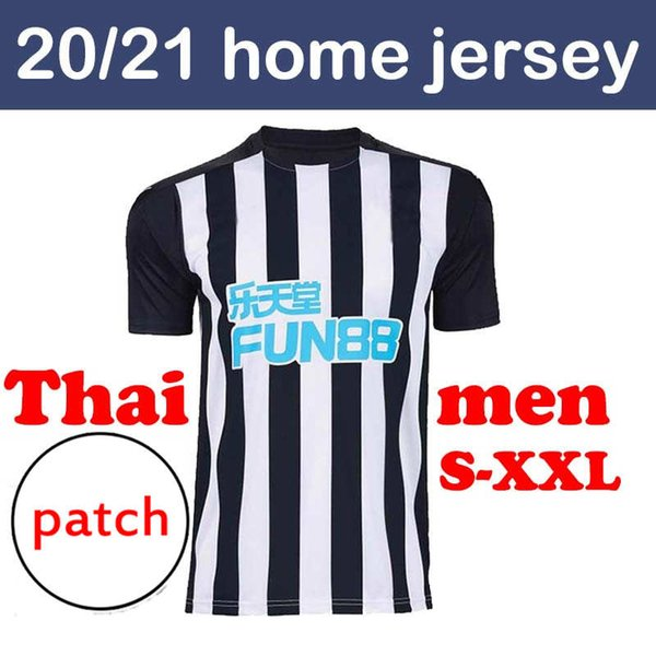 2 Home S-XXL Fre Patch