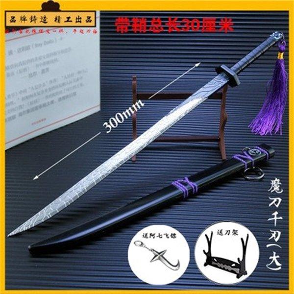 Фиолетовый 30 см волшебный нож тысяч лезвия
