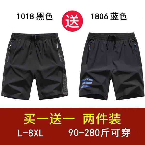 1018 Siyah + 1806 Mavi