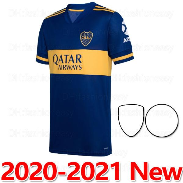 20 21 Home Patch2