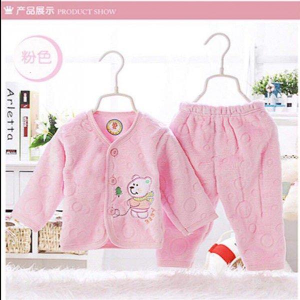 Розовый сплошной цвет фланелевой теплый костюм