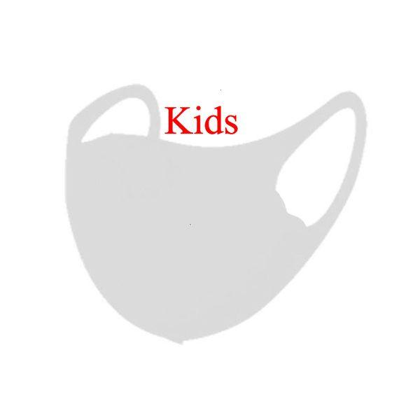Белый (дети)