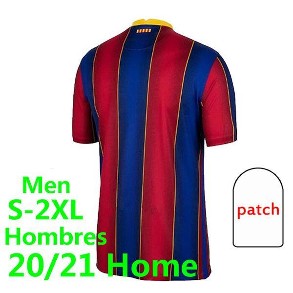 Home Patch La Liga