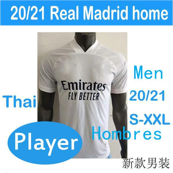 Huangma Home Player