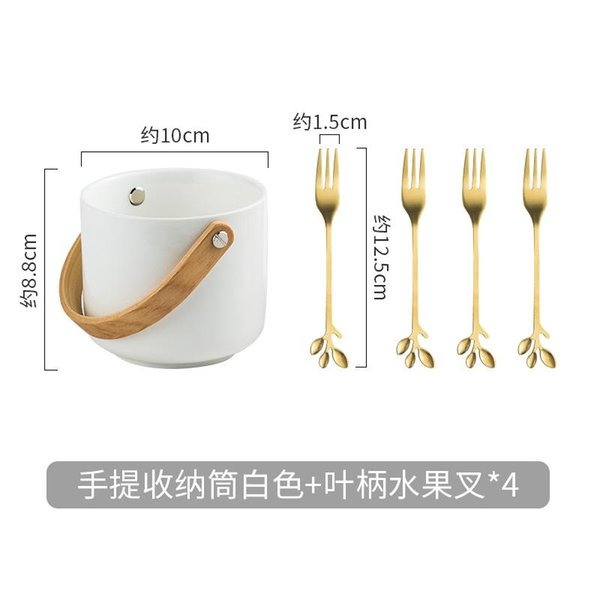 F-With fork