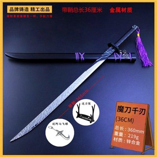 Фиолетовый 36 см Волшебный нож Тысяча лезвия