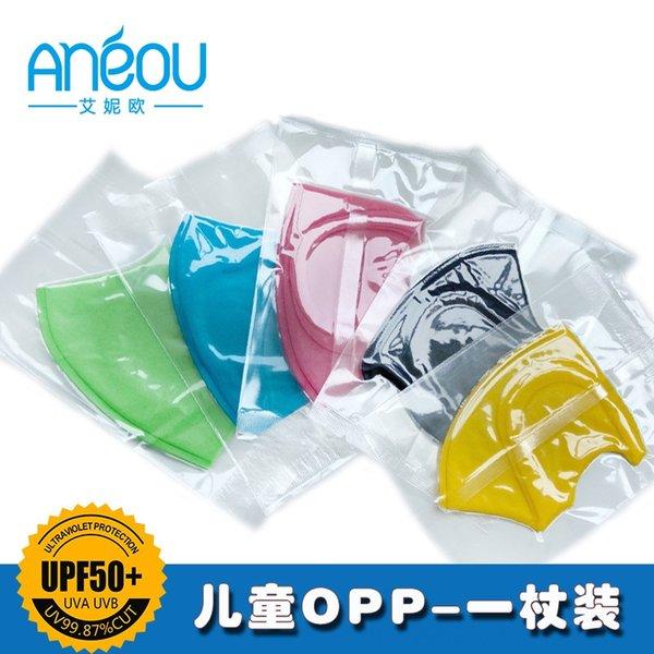 Opp-1 Package for Children-Lightw #89461