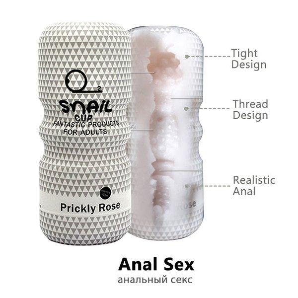 White Anal