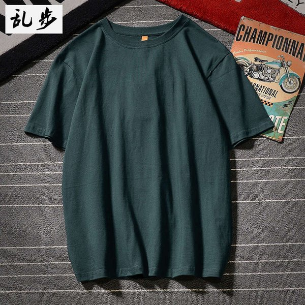 8201 Dark Green - 200g Cotton