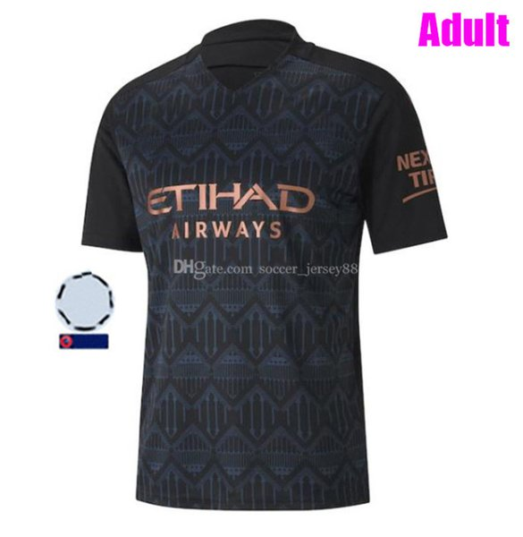 Adult away +patches 2