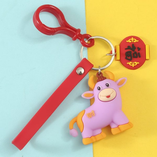 Кнопка луковицы Fucai Ox фиолетовый # 35002