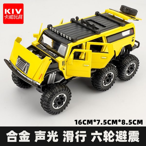 Sei Porta Hummer Yellow Box