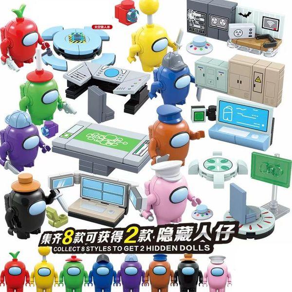 best selling 8Pcs Set Among Us Space Alien Figures Peluche Game Model Building Blocks Kit Bricks Classic Kids Toy For Children Gift Y1130