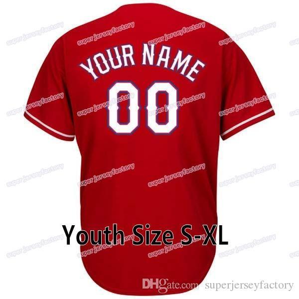 Молодежь красный