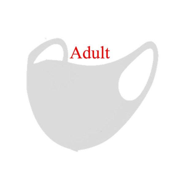 Белый (для взрослых)