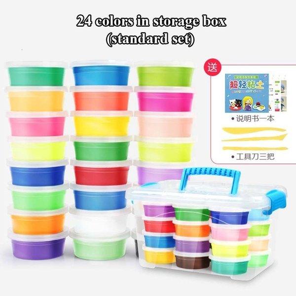 24color Standard