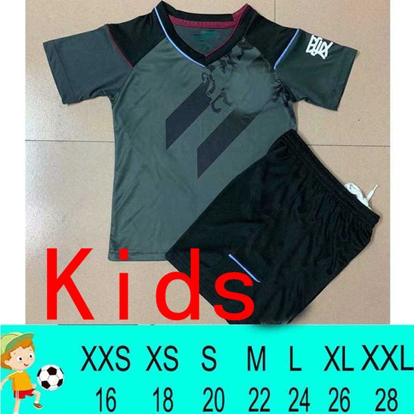 14 Away Kids Kits