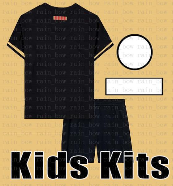 Патч + детские наборы (база)