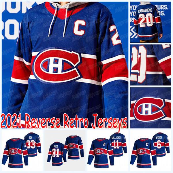best selling Montreal Canadiens 2021 Reverse Retro Jerseys Jake Allen Carey Price Kotkaniemi Shea Weber Jonathan Drouin Toffoli Tatar