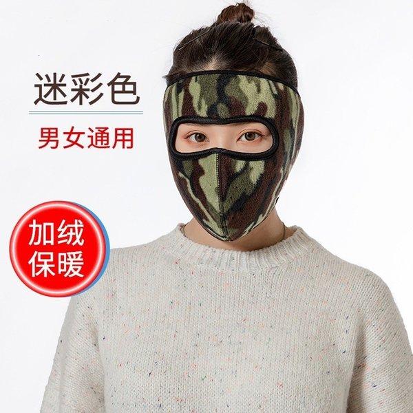 Camouflage, uomini # 039; s e donne # 039; s peluche caldo