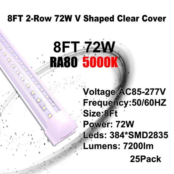 5000K 8 피트 72W V - 모양의 LED 튜브