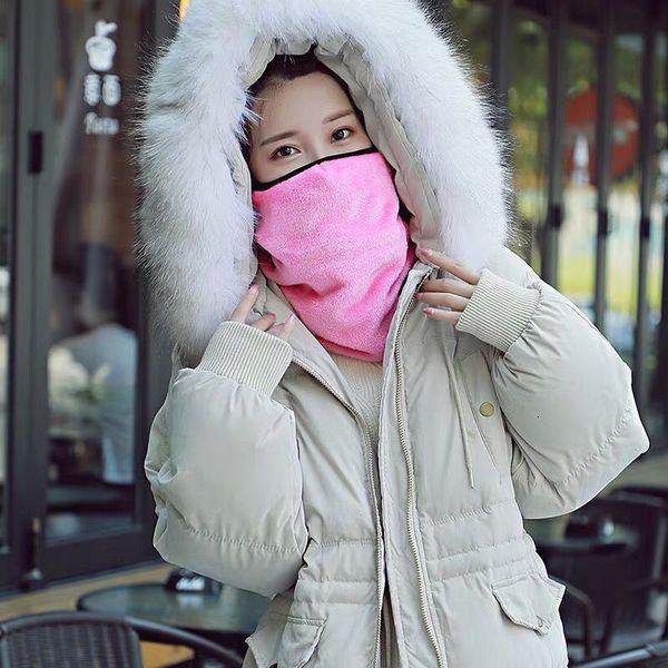 Rose Pink-Adult