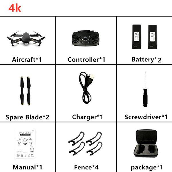 4k 2b Bag