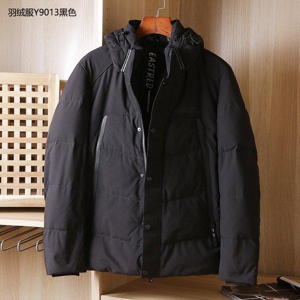 Down Jacket Y9013 Black