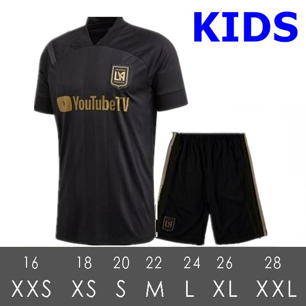 2020 LAFC Home - Kids