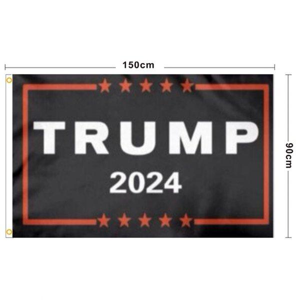 ترامب 2024 A7.