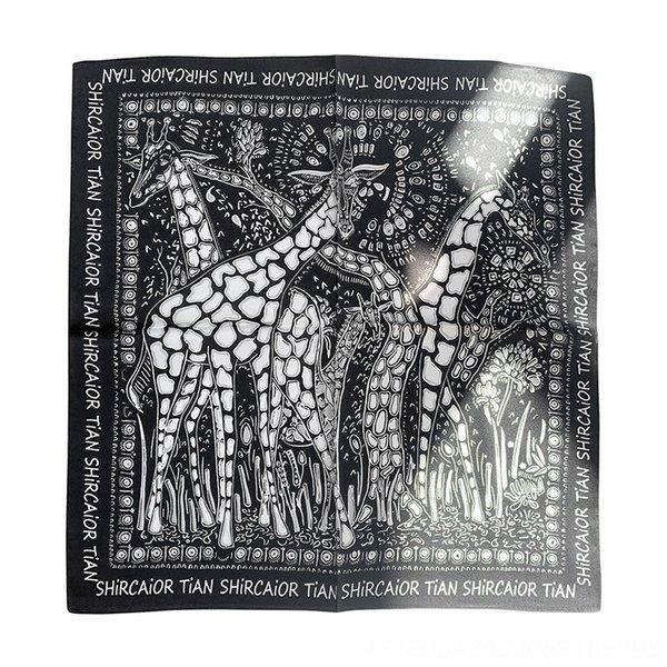 Girafe - Noir XJ051