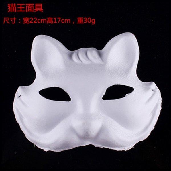Pulpo de papel gato rey