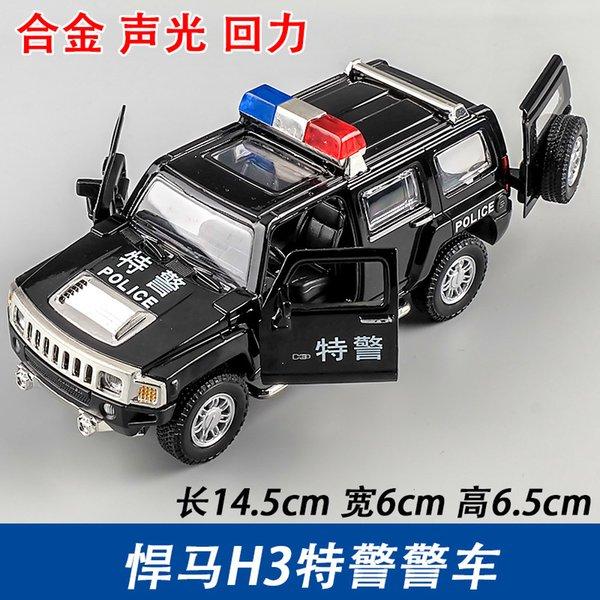 H3 Polizia Speciale