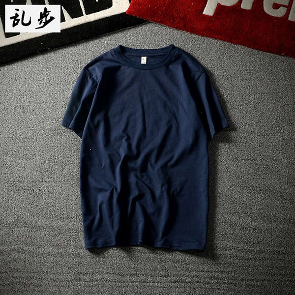 8201 Royal Blue - 200g Cotton